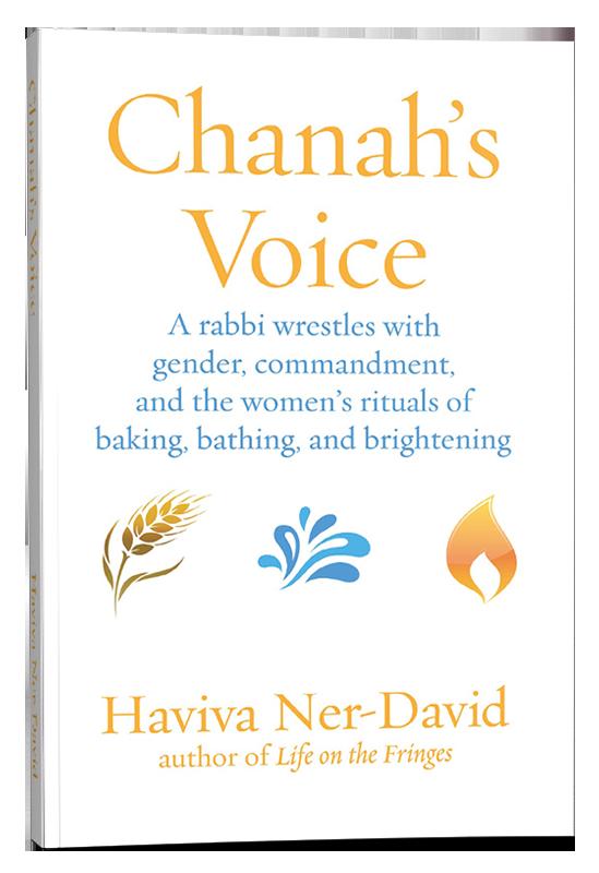 chanahs-voice